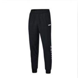 Pantalon – Référence 9240-08